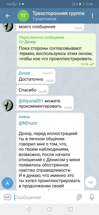Screenshot_20210409_124657_org.telegram.messenger.jpg