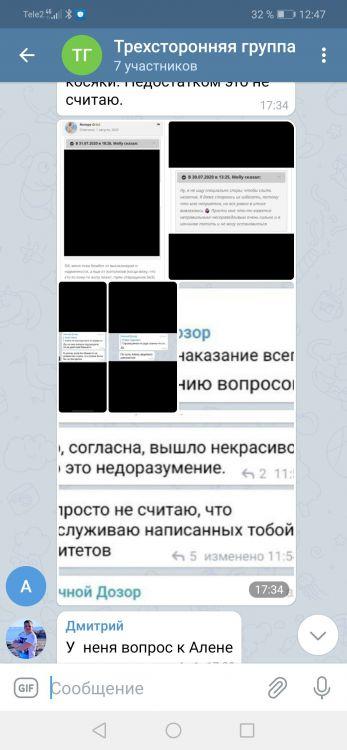 Screenshot_20210409_124721_org.telegram.messenger.jpg