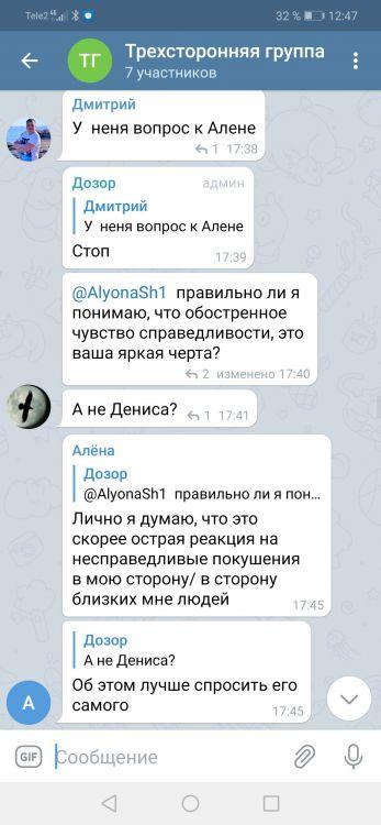 Screenshot_20210409_124728_org.telegram.messenger.jpg