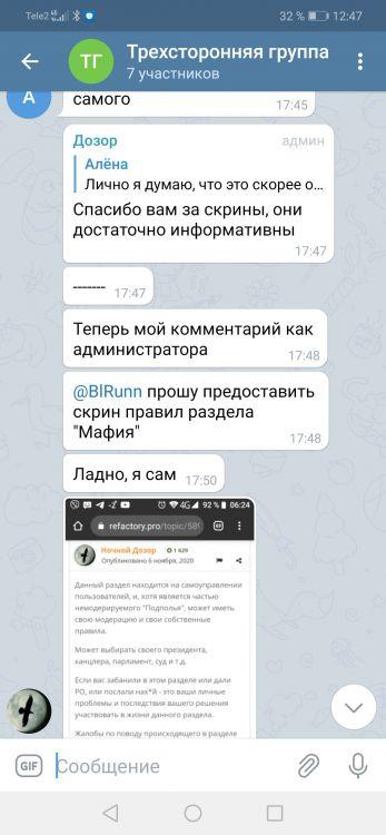 Screenshot_20210409_124735_org.telegram.messenger.jpg
