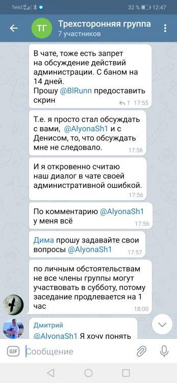 Screenshot_20210409_124753_org.telegram.messenger.jpg