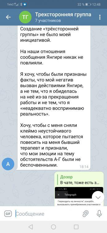 Screenshot_20210409_124805_org.telegram.messenger.jpg