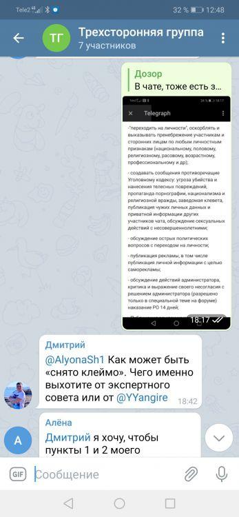 Screenshot_20210409_124811_org.telegram.messenger.jpg