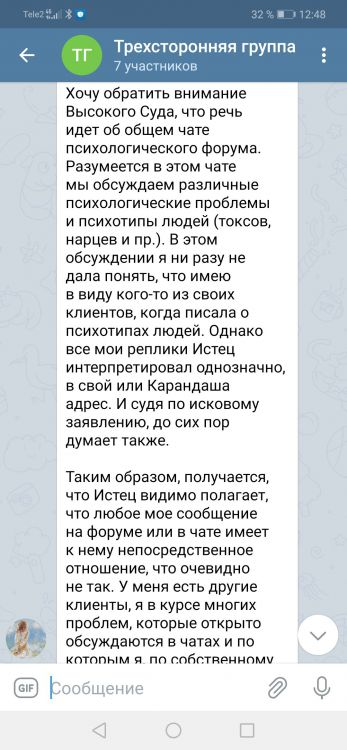 Screenshot_20210409_124856_org.telegram.messenger.jpg