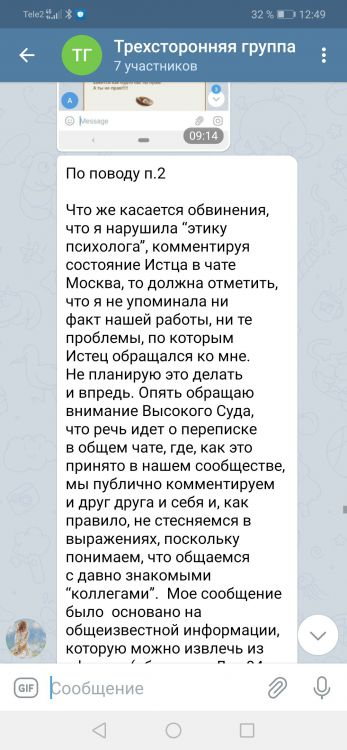 Screenshot_20210409_124938_org.telegram.messenger.jpg