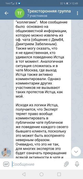 Screenshot_20210409_124944_org.telegram.messenger.jpg