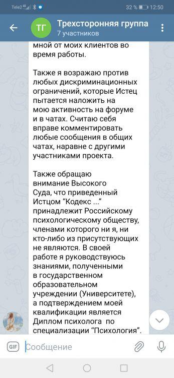 Screenshot_20210409_125002_org.telegram.messenger.jpg
