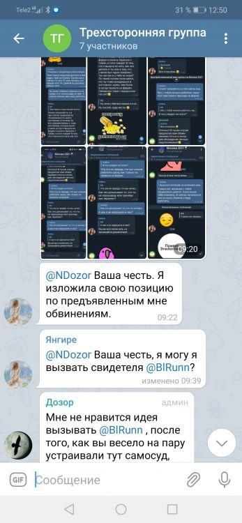 Screenshot_20210409_125025_org.telegram.messenger.jpg