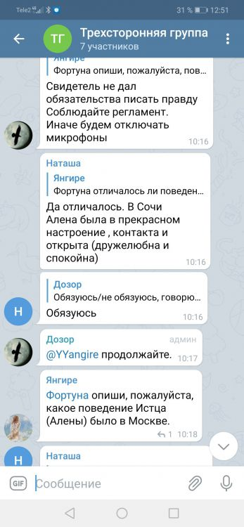 Screenshot_20210409_125105_org.telegram.messenger.jpg