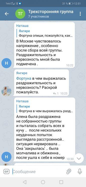 Screenshot_20210409_125110_org.telegram.messenger.jpg