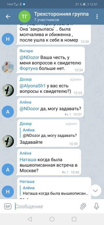 Screenshot_20210409_125115_org.telegram.messenger.jpg