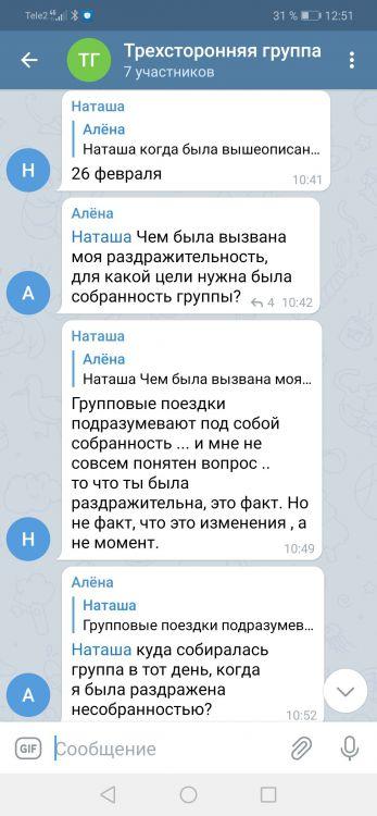 Screenshot_20210409_125120_org.telegram.messenger.jpg