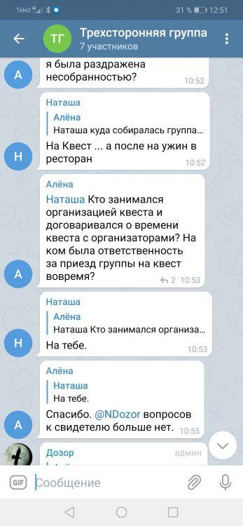 Screenshot_20210409_125125_org.telegram.messenger.jpg