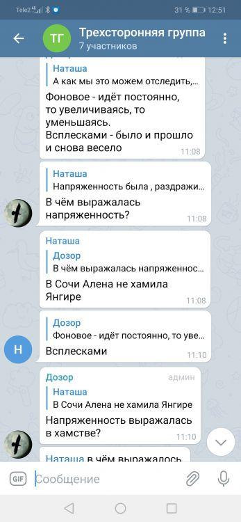 Screenshot_20210409_125140_org.telegram.messenger.jpg