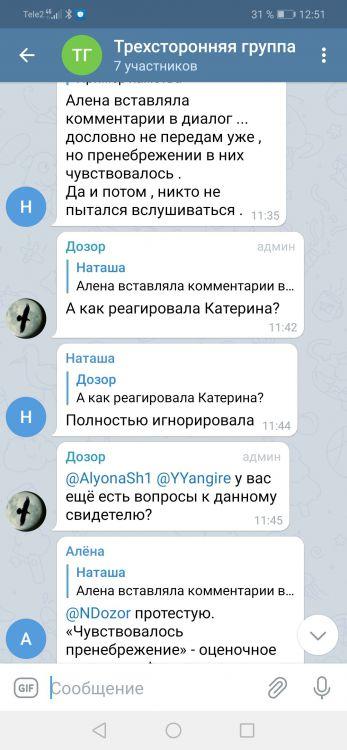 Screenshot_20210409_125152_org.telegram.messenger.jpg