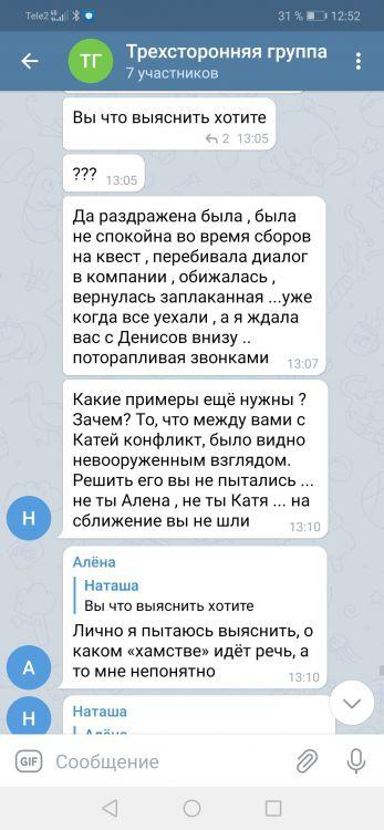 Screenshot_20210409_125228_org.telegram.messenger.jpg