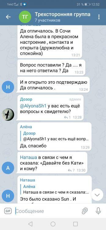 Screenshot_20210409_125251_org.telegram.messenger.jpg
