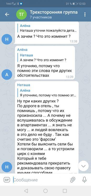 Screenshot_20210409_125302_org.telegram.messenger.jpg