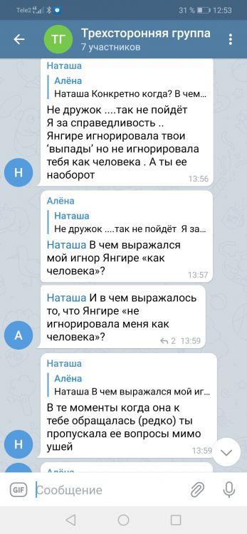Screenshot_20210409_125335_org.telegram.messenger.jpg