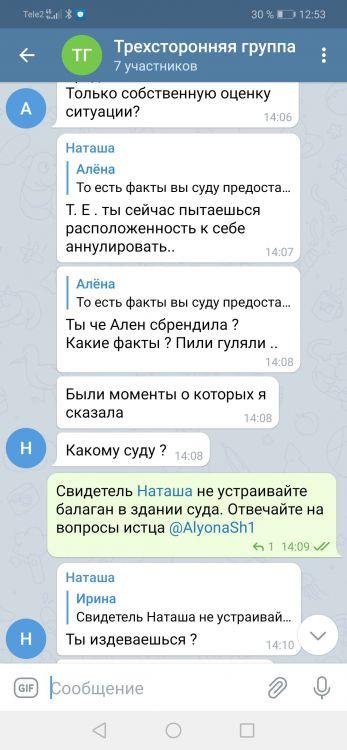 Screenshot_20210409_125353_org.telegram.messenger.jpg