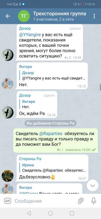 Screenshot_20210409_151641_org.telegram.messenger.jpg
