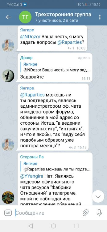 Screenshot_20210409_151649_org.telegram.messenger.jpg