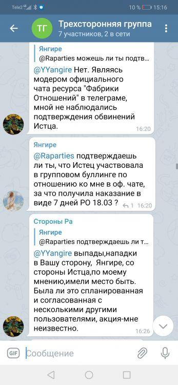 Screenshot_20210409_151656_org.telegram.messenger.jpg