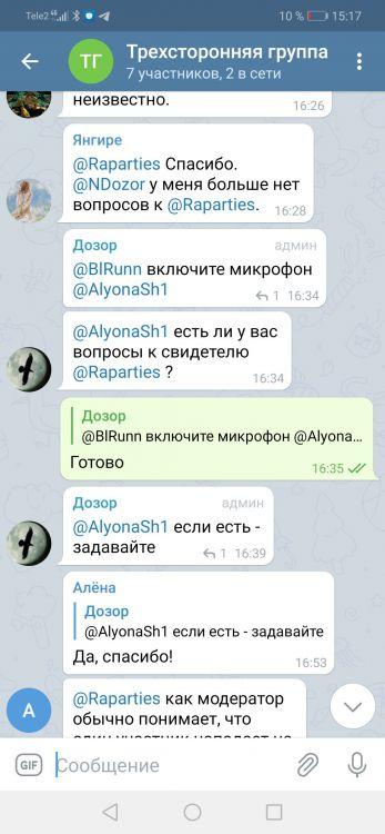 Screenshot_20210409_151702_org.telegram.messenger.jpg