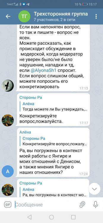 Screenshot_20210409_151718_org.telegram.messenger.jpg
