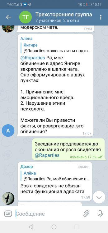 Screenshot_20210409_151729_org.telegram.messenger.jpg