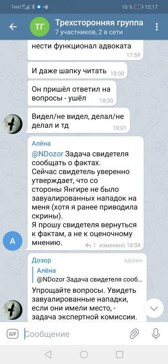 Screenshot_20210409_151735_org.telegram.messenger.jpg