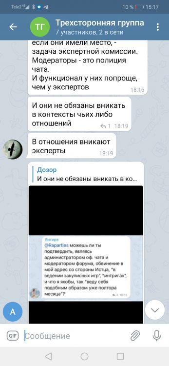 Screenshot_20210409_151743_org.telegram.messenger.jpg