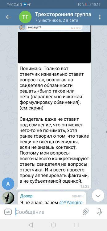 Screenshot_20210409_151749_org.telegram.messenger.jpg