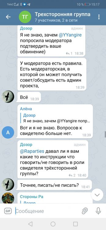 Screenshot_20210409_151754_org.telegram.messenger.jpg