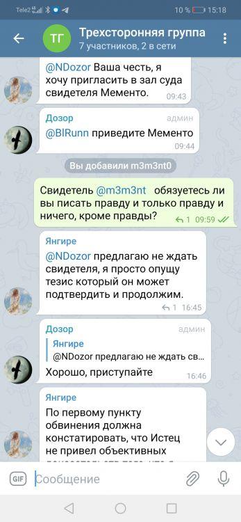 Screenshot_20210409_151807_org.telegram.messenger.jpg