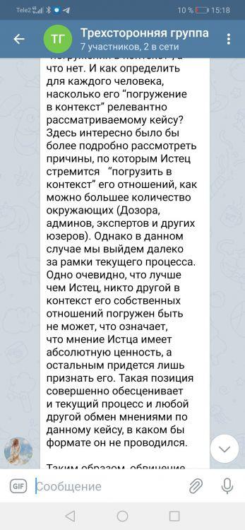 Screenshot_20210409_151818_org.telegram.messenger.jpg