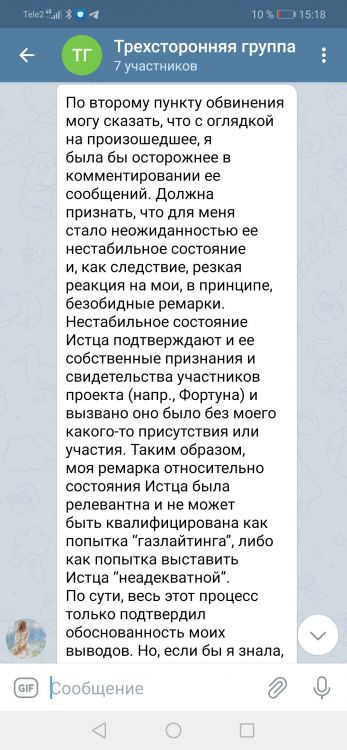 Screenshot_20210409_151829_org.telegram.messenger.jpg