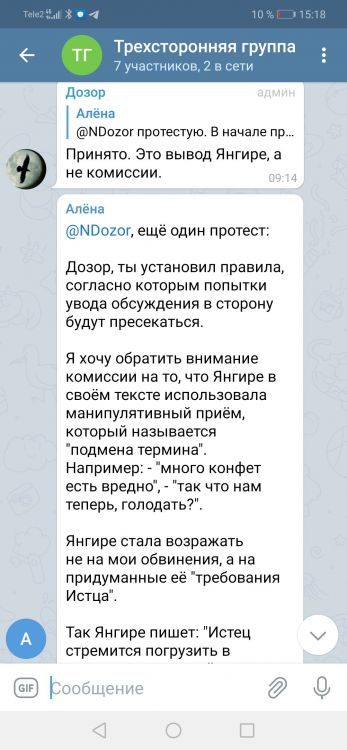 Screenshot_20210409_151851_org.telegram.messenger.jpg
