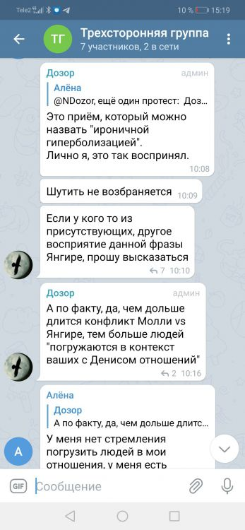 Screenshot_20210409_151901_org.telegram.messenger.jpg