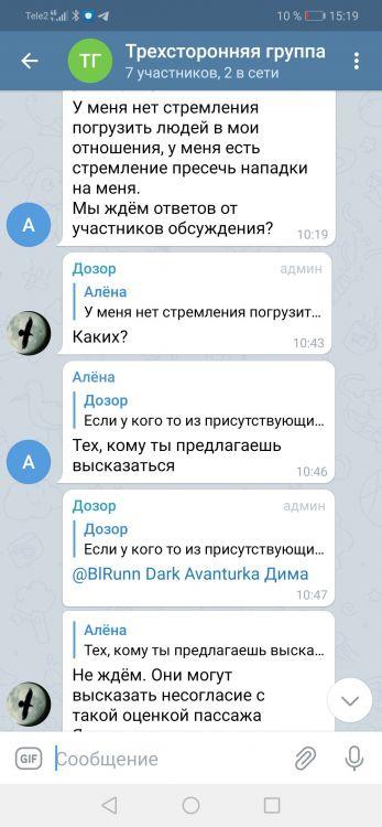 Screenshot_20210409_151906_org.telegram.messenger.jpg
