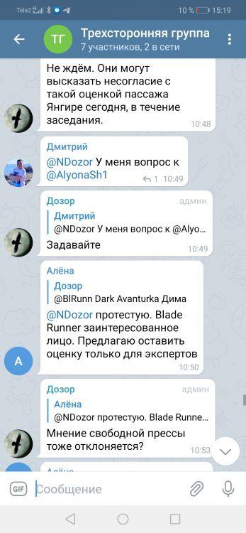 Screenshot_20210409_151911_org.telegram.messenger.jpg