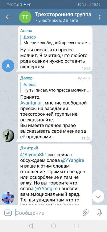 Screenshot_20210409_151917_org.telegram.messenger.jpg