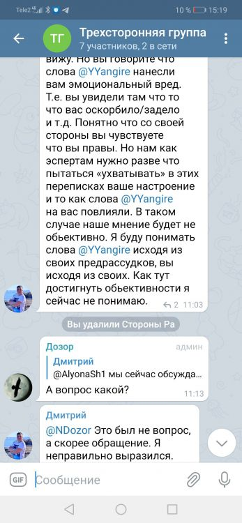 Screenshot_20210409_151924_org.telegram.messenger.jpg