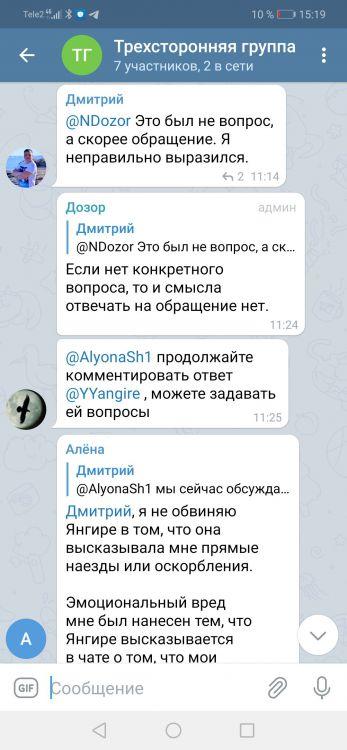 Screenshot_20210409_151929_org.telegram.messenger.jpg