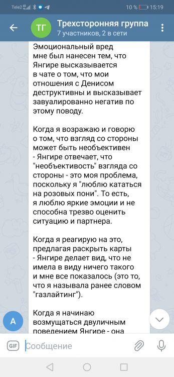 Screenshot_20210409_151934_org.telegram.messenger.jpg