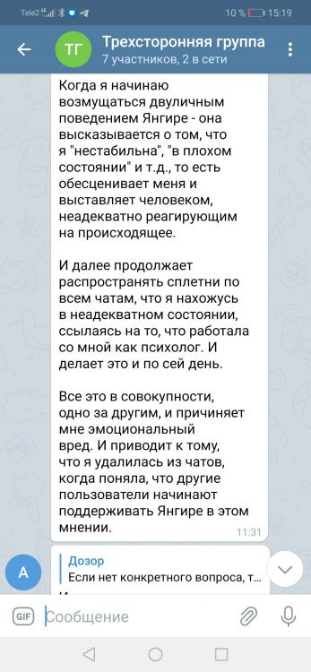 Screenshot_20210409_151939_org.telegram.messenger.jpg