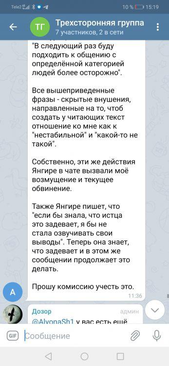 Screenshot_20210409_151948_org.telegram.messenger.jpg