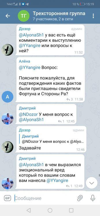 Screenshot_20210409_151953_org.telegram.messenger.jpg