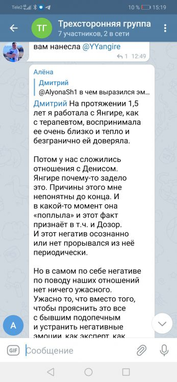 Screenshot_20210409_151959_org.telegram.messenger.jpg