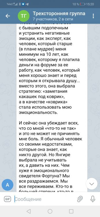 Screenshot_20210409_152006_org.telegram.messenger.jpg